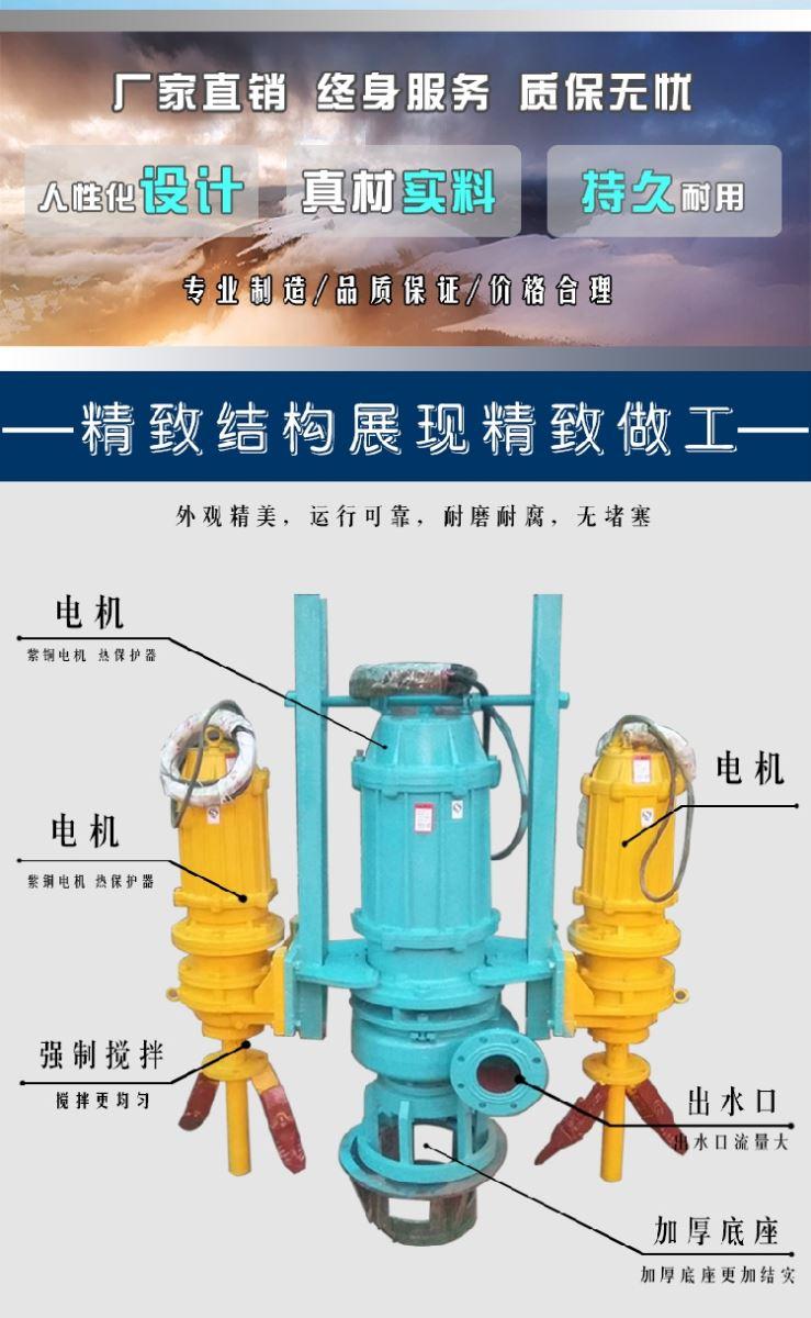 Công suất 45KW Máy bơm chìm hút cát cỡ lớn, máy bơm bùn, máy bơm nạo vét đáy sông, máy bơm hút cát, bơm phân, máy bơm nước thải biển lưu lượng lớn