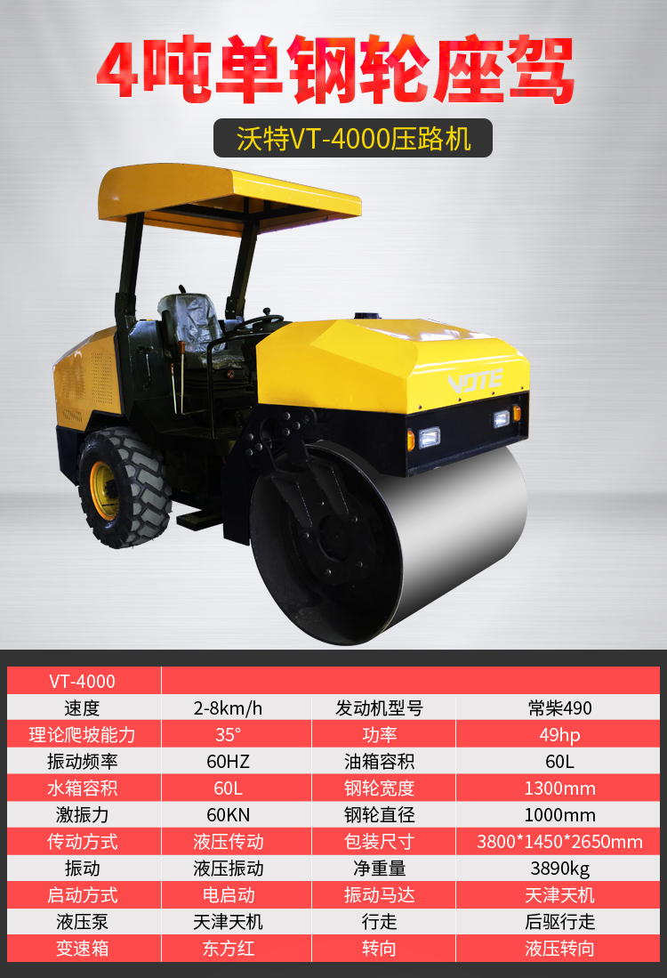 Xe Lu Rung 4.000KG ( 4 Tấn ) VT-4000