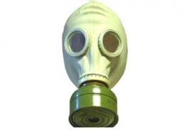 Mặt nạ phòng hơi độc toàn phần ANV-501-0092