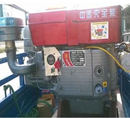 Máy bơm nước đầu nổ DongFeng D28
